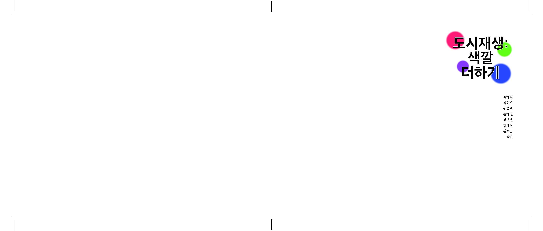 도록_2.jpg