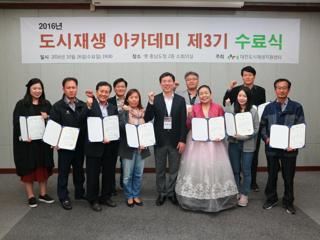 8_최종발표 및 수료식(1).JPG